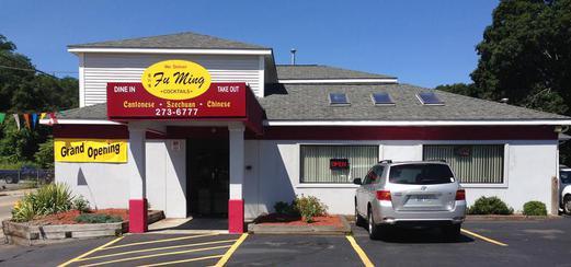 Fu Ming Chinese Restaurant 401 273 6777 1 Home